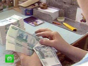 В Москве кассир обменного пункта похитила у клиента 700 тысяч евро