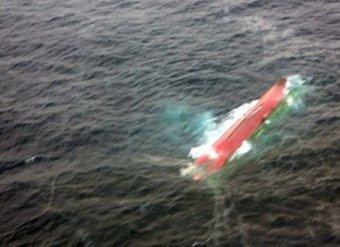 """Капитан затонувшего """"Шанса"""" перевернул судно и бросил команду со словами """"Извините, пацаны"""""""