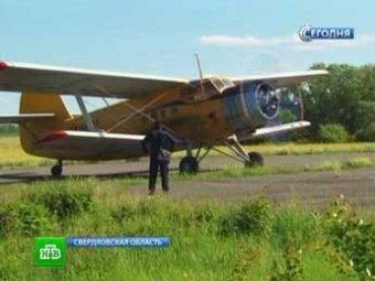 "Блогеры оперативно доказали подделку фото ""самолета-призрака"" Ан-2"