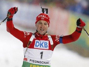 Известный норвежский биатлонист бросил жену из-за Дарьи Домрачевой