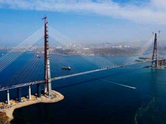 При строительстве моста к АТЭС украли металл почти на 100 млн рублей