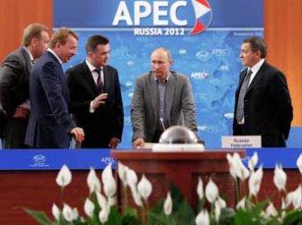 При строительстве саммита АТЭС в Приморье похитили 30 млн рублей