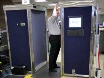 """Власти США решили убрать """"раздевающие сканеры"""" из аэропортов"""