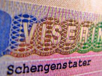 Опубликован единый список документов на получение шенгенской визы
