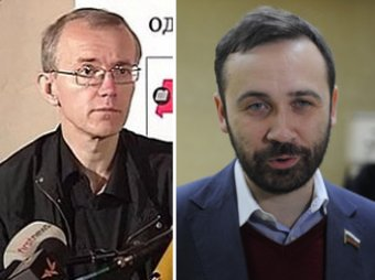 Эсерам запретили поддерживать оппозицию – Пономарев и Шеин выбрали партию