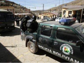 В Боливии депутат изнасиловал женщину прямо в зале для заседаний