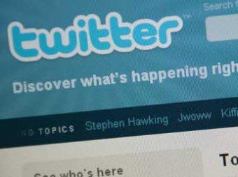 Скандал: Франция требует Twitter раскрыть данные пользователей