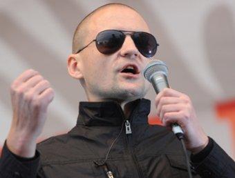 Сергея Удальцова взяли под домашний арест