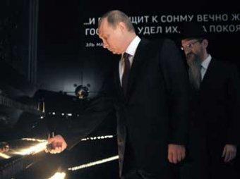Путин призвал разработать новые учебники истории России