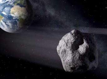 Астероид размером с футбольное поле в феврале рекордно близко приблизится к Земле