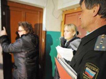 Квартиры москвичей будут проверять дважды в месяц на предмет незарегистрированных жильцов