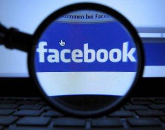 """Хакеры """"изощренно"""" взломали Facebook"""