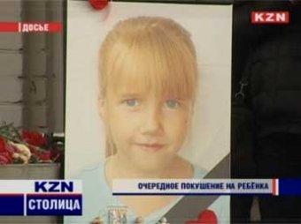 В Татарстане ищут маньяка, который надругался над второй 8-летней девочкой за две недели