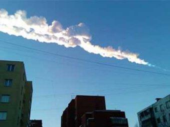 Мощный взрыв в небе над Уралом вызвал панику в регионе