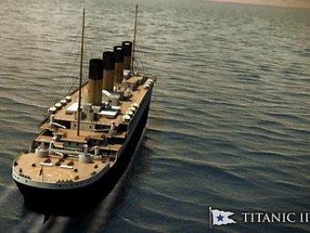 """""""Титаник II"""" отправится в плаванье уже в 2016 году"""