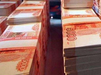 В Москве из банка украли 14 миллионов рублей