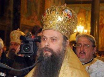 В Болгарии митрополит пожертвовал свой Rolex для оплаты счетов храма