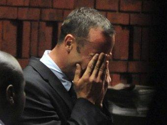 Оскара Писториуса обвинили в преднамеренном убийстве