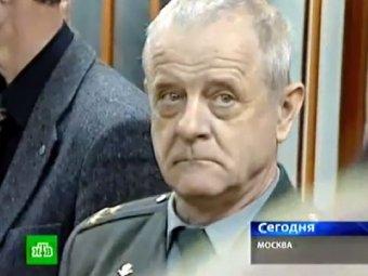 Экс-полковник ГРУ Квачков приговорен к 13 годам строго режима
