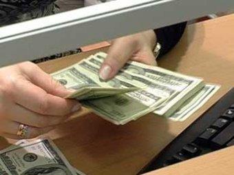 Курс доллара впервые с мая 2012 года упал ниже 30 рублей