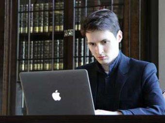 """СМИ: основатель """"ВКонтакте"""" Дуров писал Суркову о сотрудничестве с ФСБ"""