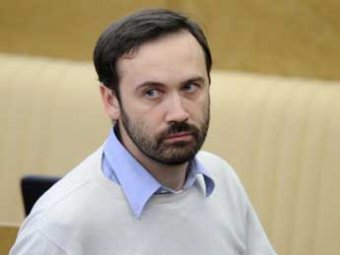 Депутат-эсер Пономарев приостановил партийную деятельность