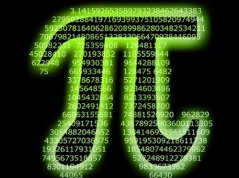 """Математики с рекордной точностью рассчитали число """"Пи"""""""
