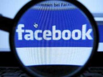Роскомнадзор пригрозил заблокировать в России Facebook