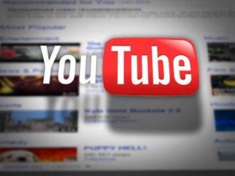 YouTube станет платным уже в ближайшее время