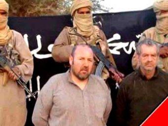 «Аль-Каида» казнила француза в Мали: заложнику отрубили голову
