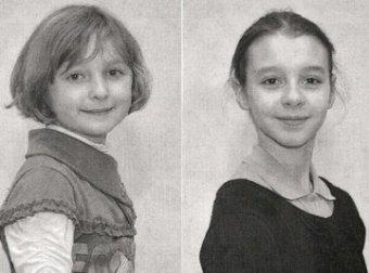 Пропавшие в Калуге девочки найдены мертвыми на дне реки