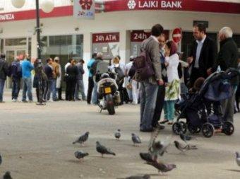 СМИ выяснили, кто из россиян станет жертвой экспроприации части вкладов на Кипре