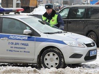 Московский гаишник отказался от взятки в 45 млн руб