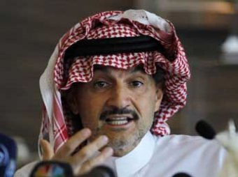 """Саудовский принц обвинил Forbes в """"краже"""" почти  миллиардов"""