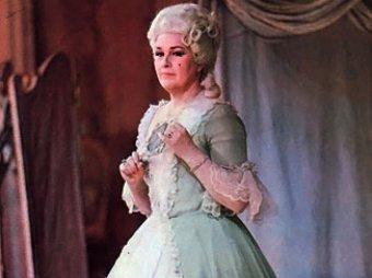 Скончалась знаменитая оперная певица Маргарита Миглау