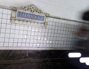 Пьяные полицейские устроили стрельбу в столичном метро