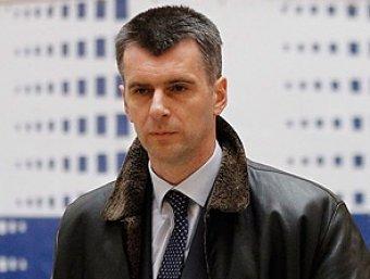 Прохоров поздравил женищин с 8 марта из туалета