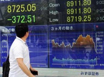 Скандальный закон о вкладах на Кипре вызвали обвал на мировых биржах