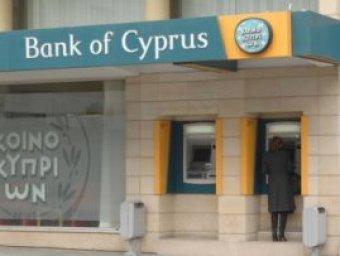 Российские держатели счетов на Кипре могут потерять до 3,5 млрд евро
