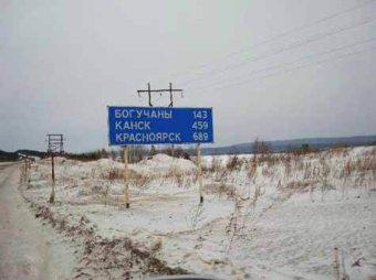 В Красноярском крае пропала 12-летняя школьница