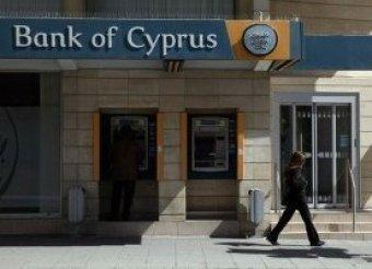 ЦБ Кипра озвучил сумму банковских вкладов россиян