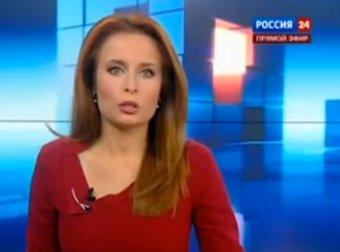 """Ведущая """"России 24"""" вслед за Познером назвала Госдуму """"Госдурой"""""""