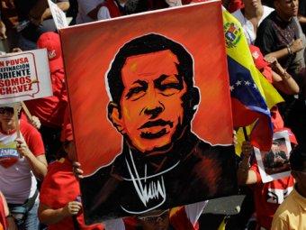Дочь Уго Чавеса назвала точную дату смерти своего отца