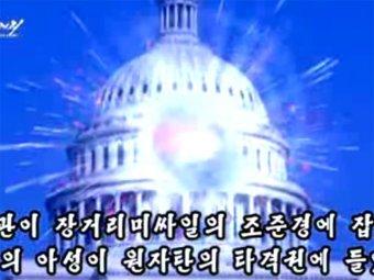 Корейская пропаганда выпустила видео с разбомбленным Вашингтоном