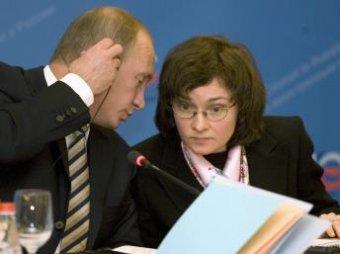 Путин предложил Набиуллину на пост главы Центробанка