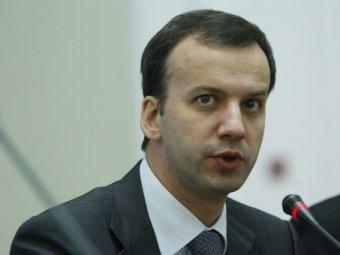 """Дворкович: большинству министров не понравился """"закон Димы Яковлева"""""""