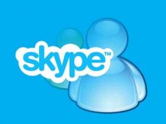Эксперты доказали, что Skype шпионит за пользователями