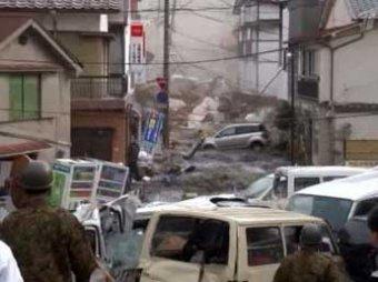 Япония почтила память жертв землетрясения 2011 года: его грохот был слышен в космосе