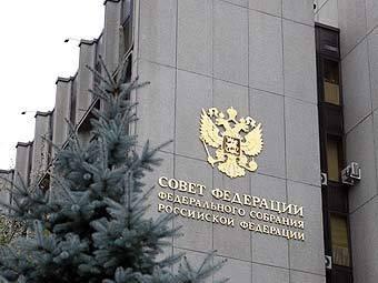 Четыре сенатора предпочли зарубежный бизнес месту в Совете Федерации