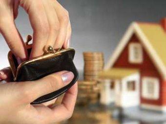 Уже в 2014 года в России могут ввести налог на недвижимость